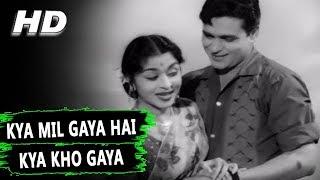 Kya Mil Gaya Hai Kya Kho Gaya | Mohammed Rafi, Lata Mangeshkar | Sasural 1961 Songs | Rajendra Kumar