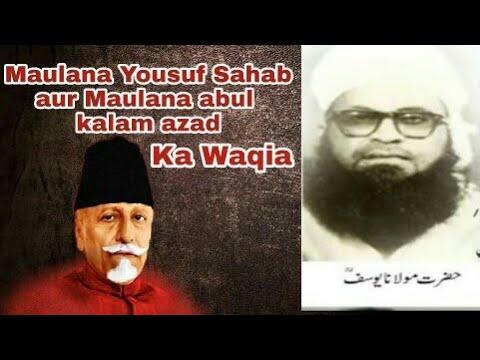 Hazrat ji Maulana Yousuf Sahab , Maulana Abul kalam azad aur PM Pandit Jawahar Lal Nehru Ka Waqia