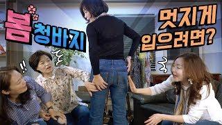 옷 좀 아는 언니들의 패션토크쇼 오픈! _김미경의 '네자매 의상실'#1