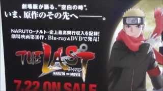 THE LAST NARUTO THE MOVIE 2014 Blu ray発売告知チラシ 【映画鑑賞&グ...