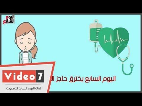 صِحتك مش عيب.. أدوية التقلصات والبوتكس طرق علاج التشنج المهبلى  - نشر قبل 16 ساعة