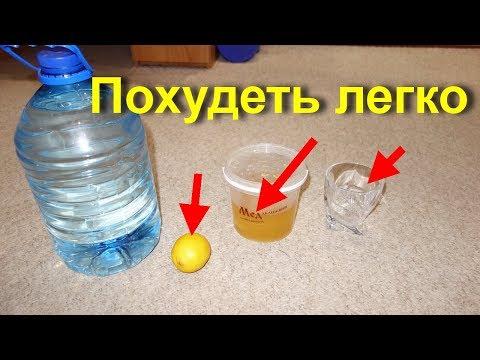 Лимон и Сода в 10,000 раз Мощнее Химиотерапии: +5 Супер
