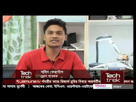 Drone Expert Nahid Ferdous