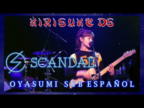 Scandal Oyasumi Lyrics