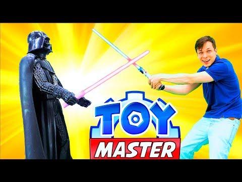 ЗВЁЗДНЫЕ ВОЙНЫ: Федор Toy Master🔧 против Дарта Вейдера! Star WARS игры для мальчиков