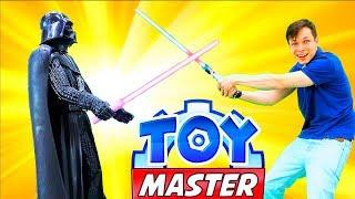 Шоу Той Мастер - Звездные войны: Фёдор и Дарт Вейдер!
