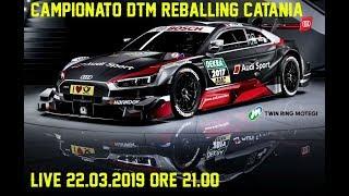"""Campionato DTM """"Reballing Catania"""" - TWIN RING MOTEGI - LIVE! thumbnail"""