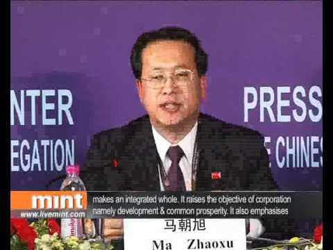 Interview: China's Assistant Foreign Minister, Ma Zhaoxu