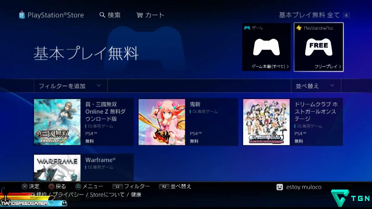 Descargar Juegos Psn Japon Tutorial Juegos Free To Play Psn Japon