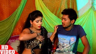 "Amarnath Yadav ""Banti"" New Song ~ चलs ये राजा दलानी में ~ Hit Bhojpuri Song 2018 || Chala Ye Raja"