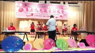 Publication Date: 2019-07-26   Video Title: 深井天主教小學中樂團演奏(將軍令)
