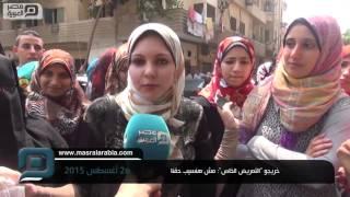 مصر العربية | خريجو