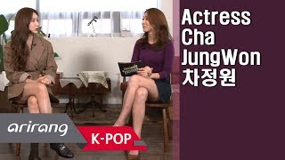 [Showbiz Korea] Cha Jung-won(차정원) took slow but sure steps by playing extras, supporting characters!