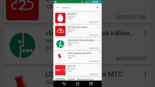 видео MegaFon TV скачать для Android бесплатно, настройка интернета и вход в личный кабинет приложения