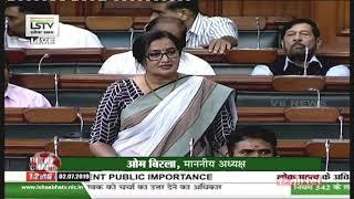 Mandya MP Sumalatha Ambareesh First Speech In Lok Sabha | V6 News