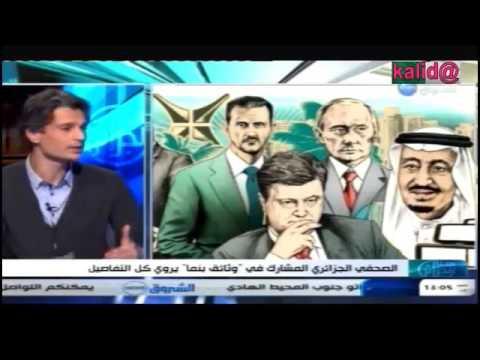 صحفي الجزائري الذي شارك في وثائق بنما يحكي تفاصيل مثيرة عن وثائق فضحة بوشوارب