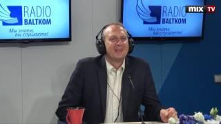 """Медиаэксперт Роланд Тярве в программе """"Утро на балткоме"""" #MIXTV"""