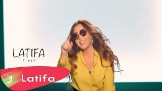 connectYoutube - Latifa - Fresh [Official Music Video] (2018) / لطيفة - فريش