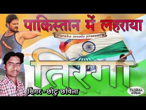 26-january-special-song-2021-स्पेशल-देशभक्ति-गीत-||-chhotu-chhavila-yadav-||-bhakti-songs-2021