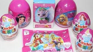 """Kinder Mini Mix #6 """"Принцессы Disney и Королевские питомцы"""". (Disney Princess - Palace Pets)"""