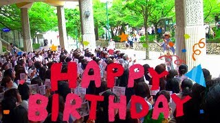 花組】明日海りお「Happy Birthday」お誕生日イベント・みりおちゃん花組ポーズ(6月26日)◆宝塚歌劇2017