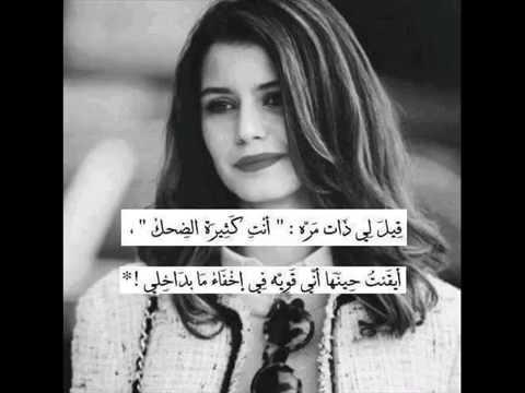 الى كل قلب احرقه وعد كـــــــــــاذب Youtube