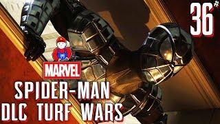 Marvel's Spider-Man: Turf Wars - БРОНЯ ЧЕЛОВЕКА ПАУКА #36