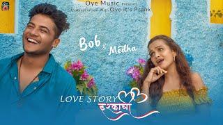 LOVE STORY ISHQACHI (Official Video)   Bob & Medha   Sneha M & Sushant G   Marathi Songs 2020   AJ