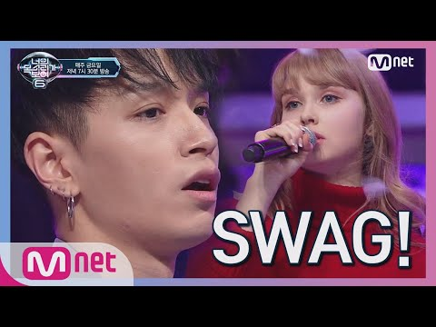 [ENG sub] I can see your voice 6 [3회] SWAG 듀엣! 한인 노래 자랑 1등 x AOMG '주지마' 190201 EP.3