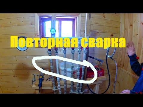 Повторный нагрев полипропиленовых стыков // Последствия