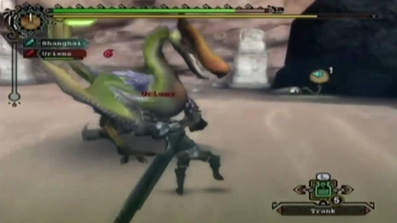 Monster Ger Sub