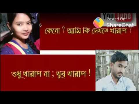 Amar Pagli -My Lover | Romantic Love Voice Shayari | Voice : HD Samrat & Mili | HD Samraa