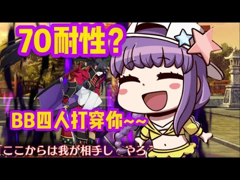 Fgo 鎌倉 高 難易 度