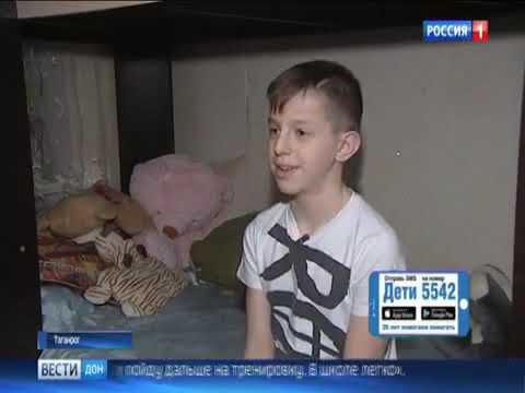 Сурен Баятян, 12 лет, сахарный диабет 1-го типа