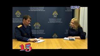 Программа «15» Вся правда о коррупции в Бердске