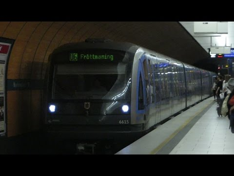 [München U-Bahn] MVG-Baureihe C U3+U6 - Marienplatz