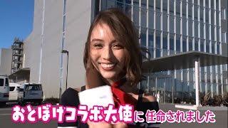 芸能動画を毎日配信!『ORICON NEWS』登録はこちら http://www.youtube....