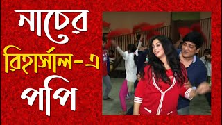 Manna Utshob-2016 | News | Part 02- Jamuna TV