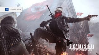 Homefront The Revolution Game play Part 1