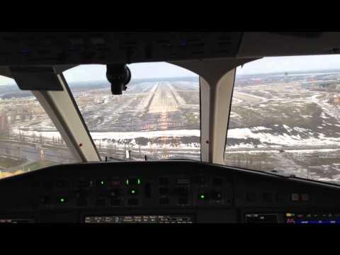 Посадка в аэропорту Харьков на Dassault Falcon 900