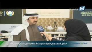 آل خليفة للإخبارية: التحدي الأبرز يتمثل في ربط الخطط الداخلية مع أهداف التنمية المستدامة دولياً