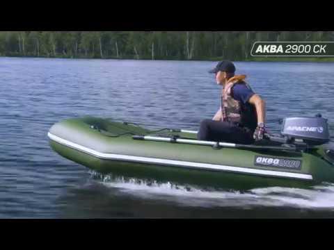 АКВА 2900 СК