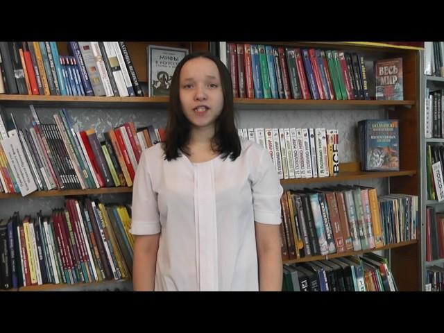 Изображение предпросмотра прочтения – НатальяМорозкина читает произведение «К Чаадаеву» А.С.Пушкина