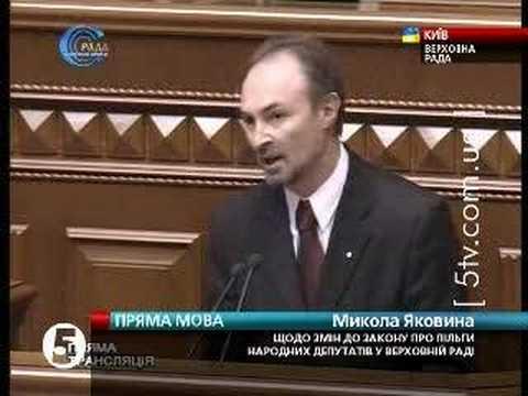 Кушнарев, Тимошенко: Тимошенко
