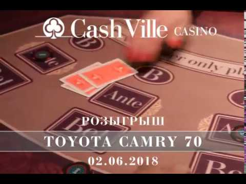 розыгрыш приза в казино rixos в боровое