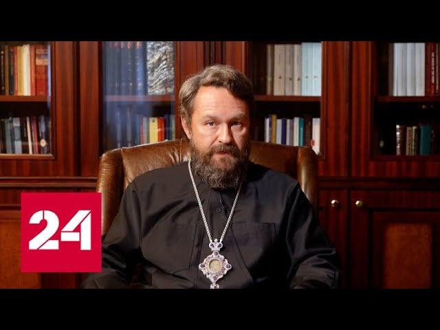 Когда смогут встретиться Патриарх и Папа. Церковь и мир - Россия 24