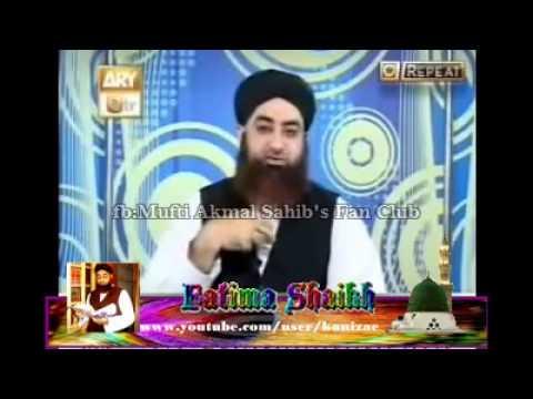 Mirch Se Nazar Utarne Ka Tareeqa    By  Mufti Mohammad Akmal Sahib 06-09-2015