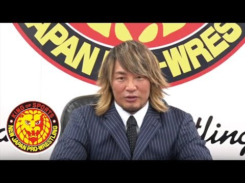NEW JAPAN CUP 2018: Press Conference [English / Japanese subs]