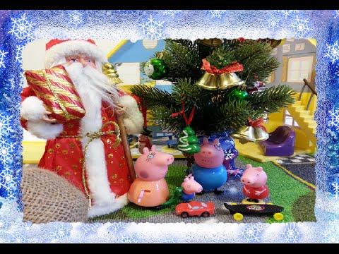 Свинка Пеппа и Дед Мороз | Подарки на Новый год | Peppa ...