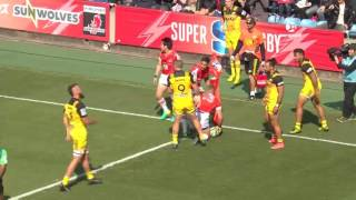 ROUND 1 HIGHLIGHTS -  Sunwolves v Hurricanes